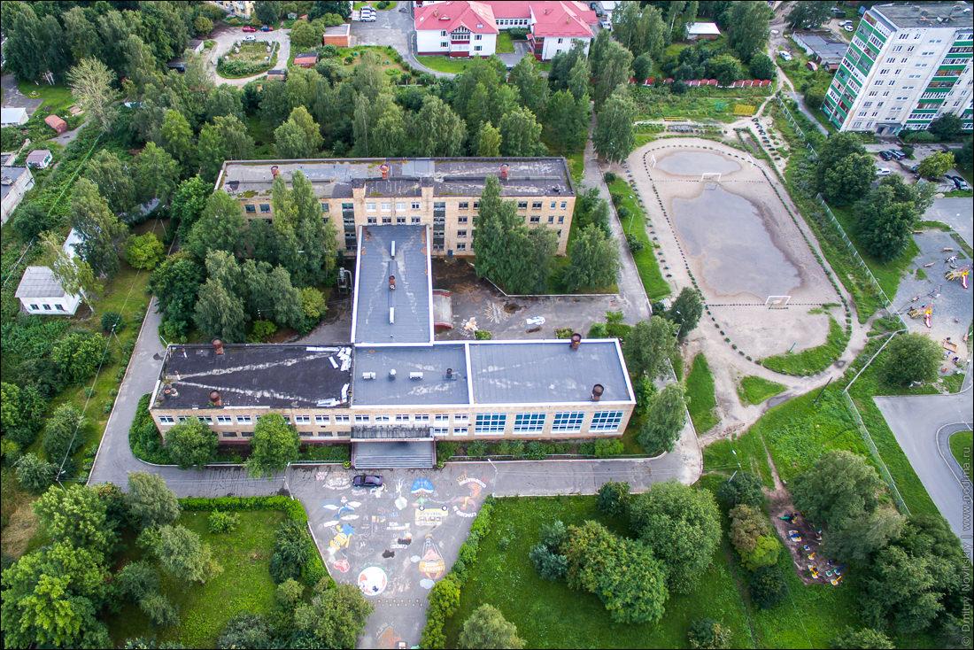 5. Петрозаводск