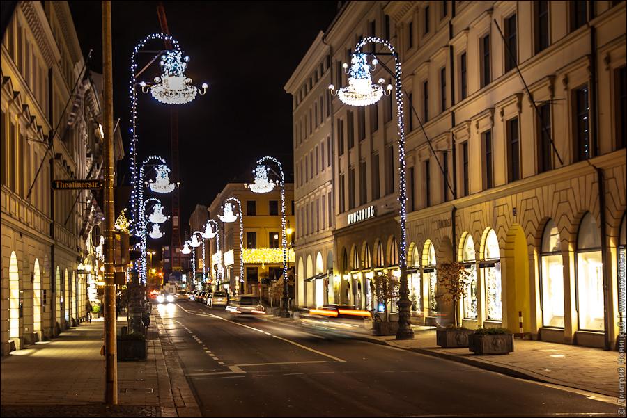Рождественские огни
