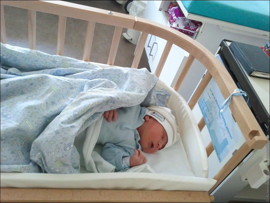 Кювета для новорожденного ребенка