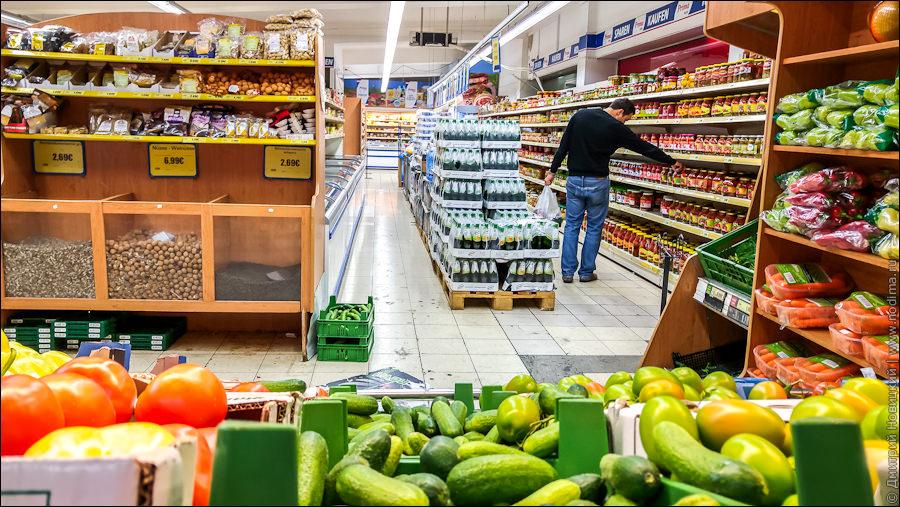 Купить супермаркет в мюнхене сайт аэропорта дубай на русском